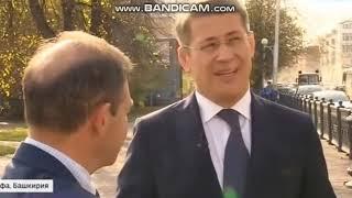 Радий Хабиров дал первое интервью на посту главы Башкортостана