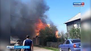 Крупный пожар в селе Булгаково охватил четыре постройки
