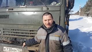 Полиция Николо-Березовки кошмарит работяг.