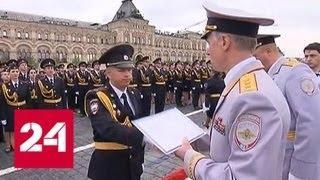 Глава МВД вручил дипломы выпускникам университета имени Кикотя - Россия 24