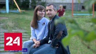 Командир А321 Дамир Юсупов не думал о награде - Россия 24