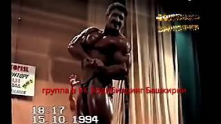 КУМЕРТАУ 1994