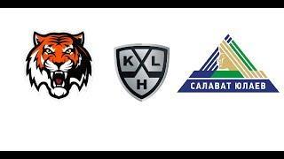 Амур Салават Юлаев 1 - 0 Б обзор матча буллиты 29.01.2020 смотреть онлайн прямой хоккей матча КХЛ