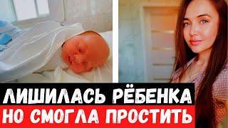 Роженица, чьего малыша выбросила из окна соседка по палате, впервые рассказала об этом и простила её