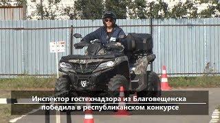 UTV. Новости центра Башкирии за 19 сентября