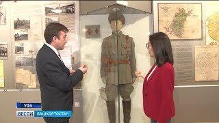 Башкортостан на этой неделе отмечает своё столетие
