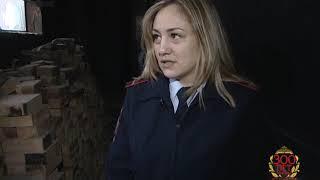 В Башкортостане полицейские уничтожили изъятые наркотические средства