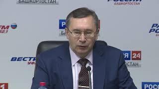 На пресс-конференции в ГТРК Башкортостан рассказали о подготовке к Российскому промышленному форуму