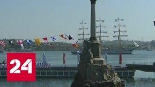 В День ВМФ Медведев приехал в Севастополь - Россия 24