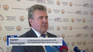 25 районов Башкортостана обеспечат голубым топливом