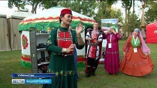 Делегация Башкирии приняла участие в Международном фестивале в Коканде