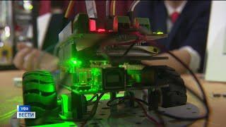 В Уфе открылась выставка робототехники, посвящённая 60-летию первого полёта человека в космос