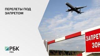 Россия ограничила полеты во все страны мира из-за пандемии коронавируса