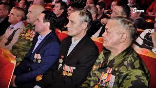 В Мелеузе отметили 30 лет со дня вывода войск из Афганистана / Сатурн-ТВ Мелеуз