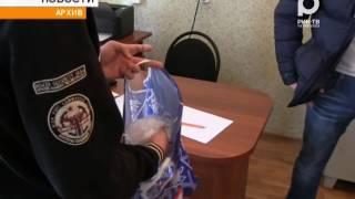 ОПГ из Бирска осудили за незаконный сбыт наркотиков