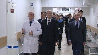 К 2019 году все медицинские учреждения Башкортостана должны перейти на принцип бережливости
