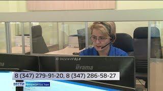 Горячая линия: жители Башкирии могут задать по телефону интересующие вопросы про коронавирус
