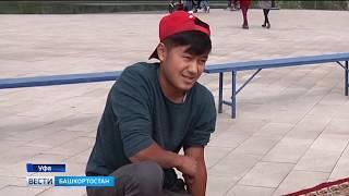 В Уфу приехала цирковая династия трюкачей из Киргизии