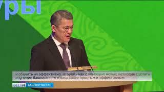 В Башкирии появятся 12 школ для углублённого изучения башкирского и русского языков
