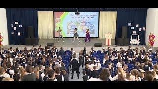 Учить правила дорожного движения с помощью песен и танцев