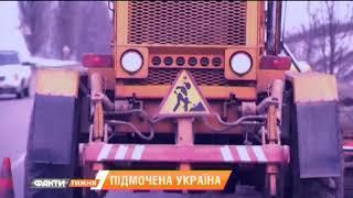Всеукраинский потоп. Почему в регионах не были готовы к выходкам погоды. Факти тижня, 08.04
