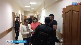 В Уфе обвинившая трех полицейских в изнасиловании дознавательница МВД пришла в суд (видео)