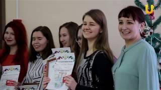 Новости UTV. В Салавате состоялось награждение волонтеров