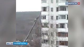 «Детей эвакуируют по пожарной лестнице»: в центре Уфы горит многоэтажка – Видео