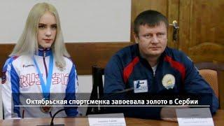 UTV. Новости запада Башкирии за 22 января
