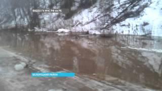 В Белорецком районе трассу затопило водой