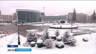 Этой ночью в отдельных районах Башкирии похолодает до 10 градусов мороза