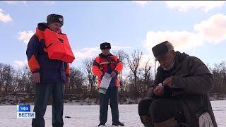 Осторожно, весенний лед! Спасатели проводят профилактические рейды по водоемам республики