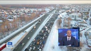 Частичное ограничение движения на улице Ленина, контроль за въездом большегрузов