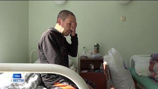 Волонтеры в Уфе помогли избитому и ограбленному мужчине выйти на связь с матерью