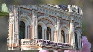 Cities of Russia: KRASNODAR/ HD