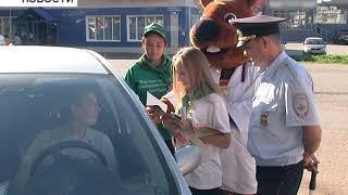 По случаю Дня трезвости в Бирске провели общественную акцию