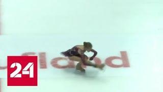 Фигуристка Трусова побила мировые рекорды Загитовой - Россия 24