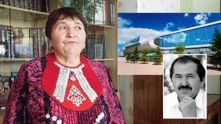 Р. Түләк Башкортостан (Х.Ғүмәрова)