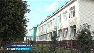 В Башкирии создадут 133 центра образования цифрового и гуманитарного профиля «Точка роста»