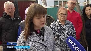 В уфимской Нижегородке более 20 домов остались без воды