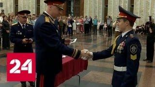 Бастрыкин поздравил лучших кадетов-выпускников - Россия 24