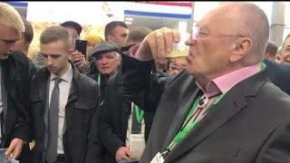 Жириновский забирает всё на халяву! Выставка Башкортостана.