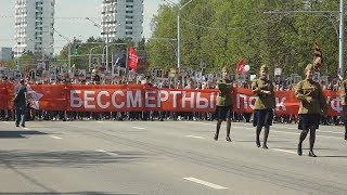 UTV. 112 тысяч уфимцев прошли в Бессмертном полку по улицам города