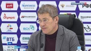 Радий Хабиров поддержал идею создания команды студенческой Суперлиги по баскетболу