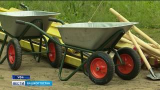 Уфимцы приняли участие в международной акции «Чистые берега Евразии»