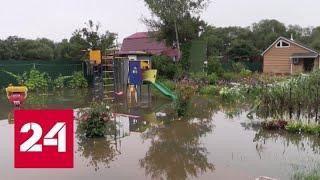 "Тайфун ""Кроса"" ударил по Сахалину - Россия 24"