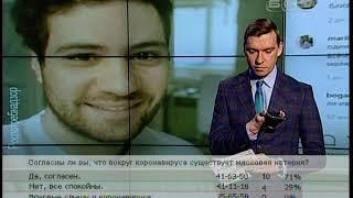 Новости БСТ 20 03 2020