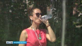 Жителей Башкирии предупреждают о 38-градусной жаре