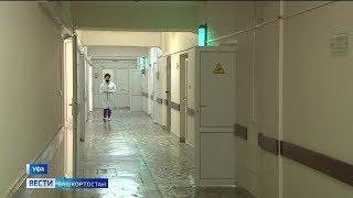 Уфимскую больницу временно закрыли из-за пациента с подозрением на коронавирус