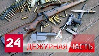Вести. Дежурная часть от 24 июля 2019 года (17:30) - Россия 24